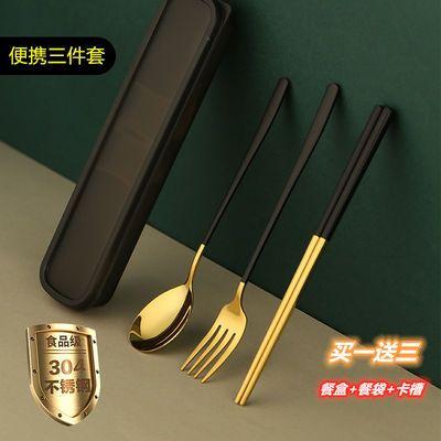 304学生便携餐具筷子勺子套装上班族筷子勺子叉子套装可爱收纳盒