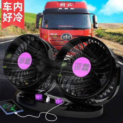 湖鑫车载风扇大货车24V大功率强力汽车用制冷大号静音12寸电风扇