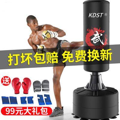 KDST拳击沙袋散打立式家用不倒翁沙包吊式沙袋成人儿童跆拳道