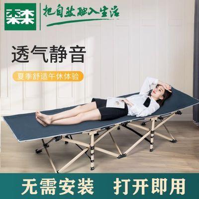 折叠床单人办公室午休午睡神器家用阳台休闲躺椅陪护床便携行军床