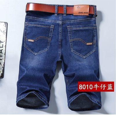 【弹力】夏季薄款男士牛仔短裤男五分休闲牛仔裤马裤男宽松直筒裤