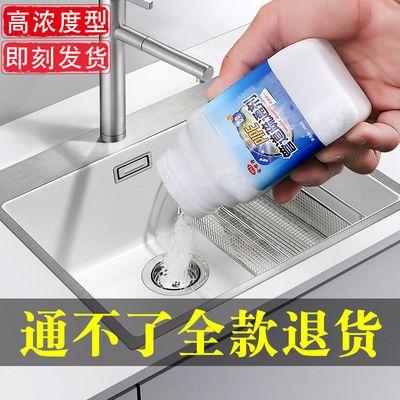 管道疏通剂厕所除臭剂马桶清洁剂厨房堵塞强力通下水道疏通剂神器