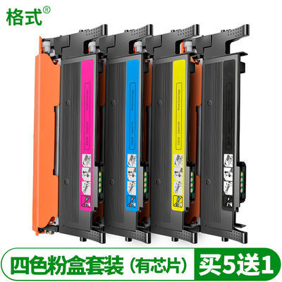 适用惠普W2080A碳粉盒M150A/nw MFP碳粉178nw硒鼓179fn打印机墨粉