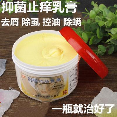 龙亭硫磺膏去屑止痒硫磺软膏夏方洗浴乳膏除螨皮肤瘙痒除阴虱皂