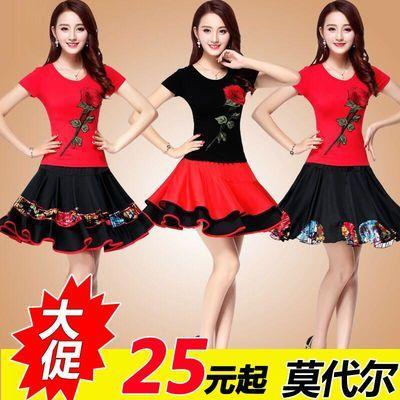 2018杨丽萍广场舞新款套装短袖短裙子跳舞蹈的上衣服装夏季女成人