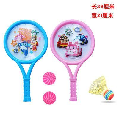 儿童羽毛球拍网球拍亲子宝宝幼儿园小学生室内户外互动玩具3-12岁