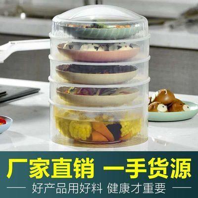 家用保温菜罩饭菜食物苍蝇蚊防尘保鲜罩五层折叠盖菜剩菜收纳神器