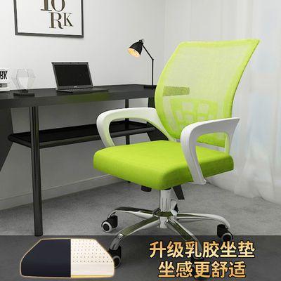 电脑椅子家用办公椅麻将凳子升降转椅会议职员椅学生宿舍座椅网布