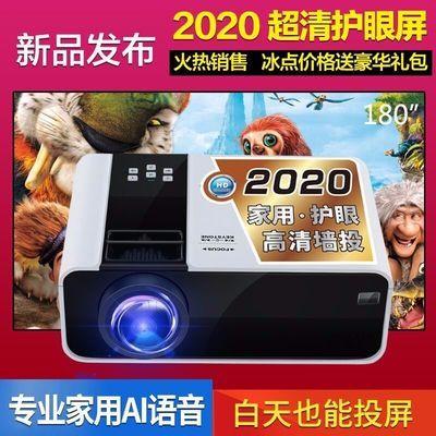 新品上市家用投影仪超高清手机投墙迷你无线wifi小型便携式投影机