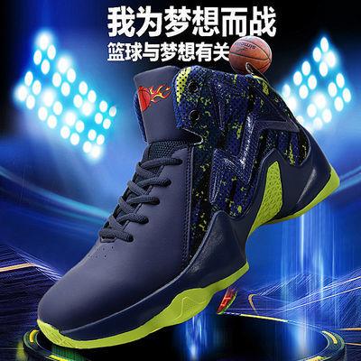 【断码】青少年橡胶防滑篮球鞋断码处理只有4双