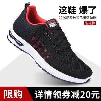 男鞋2020运动鞋跑步鞋男春秋季网面透气百搭休闲鞋子男老北京布鞋