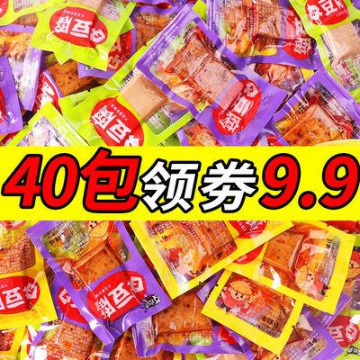 Q豆干零食麻辣豆腐干休闲小吃零食大礼包湖南特产多规格手磨豆干