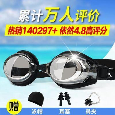 平光电镀近视泳镜高清防水防雾男女成人儿童送游泳帽眼镜装备套装