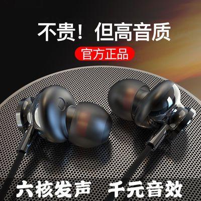通用耳机重低音吃鸡游戏有线耳机vivo华为OPPO苹果手机高音质耳麦
