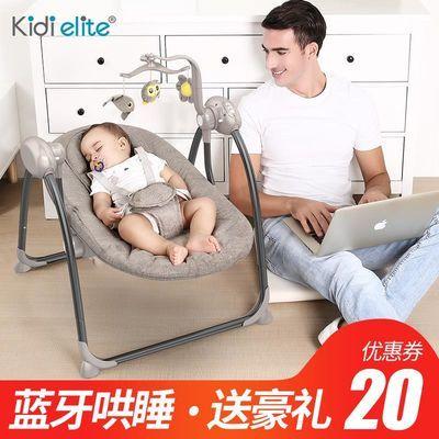 婴儿电动摇摇椅宝宝摇篮躺椅带娃哄娃神器哄睡新生儿安抚椅摇摇床