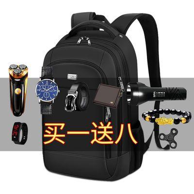 【花花公子】双肩包男背包女韩版高中生书包男士商务电脑旅行包