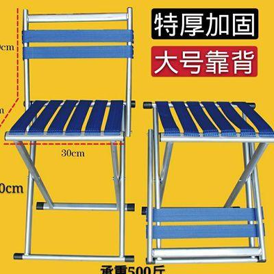 折叠椅子马扎折叠凳成人马扎钓鱼凳子钓鱼椅便携折叠椅小马扎钓椅