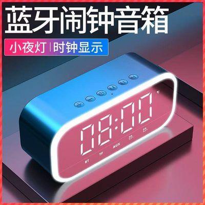 闹钟可充电静音多功能电子创意学生夜光无线蓝牙音响