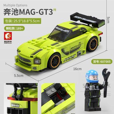 兼容乐高拼装玩具赛车系列名车全套保时捷宝马法拉利积木车