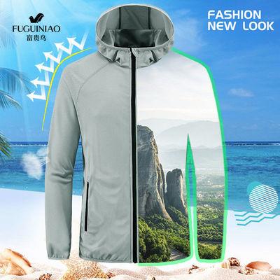 富贵鸟防晒服男皮肤衣冰丝夏季超薄透气防紫外线户外钓鱼运动外套