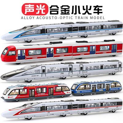 儿童高铁火车玩具合金复兴号动车模型仿真地铁和谐号火车套装男孩