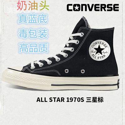 【软蓝底】1970s高帮帆布鞋黑色三星标韩版舒适运动休闲板鞋学生