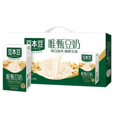 12月達利園豆本豆唯甄豆奶250ml*24盒豆本豆豆奶整箱24瓶早餐奶