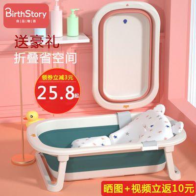 婴儿洗澡盆折叠幼儿坐躺两用大号宝宝浴盆家用儿童浴桶新生儿用品