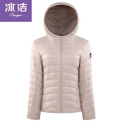 冰洁羽绒服男女士轻薄短款2020连帽修身白鸭绒保暖运动羽绒外套