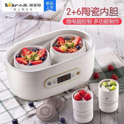 小熊全自动自制酸奶机家用多功能陶瓷8分杯内胆智能米酒机纳豆机