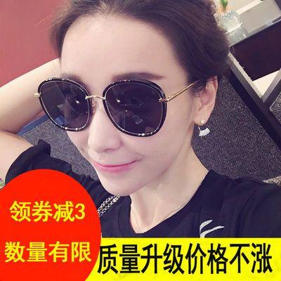 墨镜女韩版网红款同款偏光时尚潮流轻盈大框彩膜复古女士太阳镜