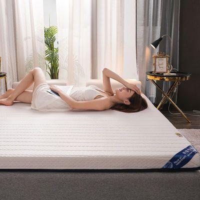 垫子澳美米床晚安防螨五星乳胶床垫家具榻榻直播双人设计家私精密