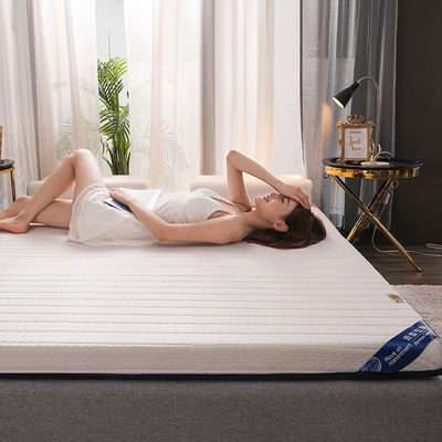 家家少年皇朝金城安娜乳胶床垫套罩舒适慕思家私晚安锡金袋装软垫