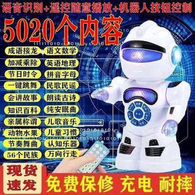 【遥控行走跳舞+充电耐摔】英语数学语文故事唐诗儿童玩具机器人