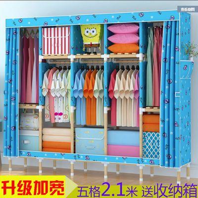 简易衣柜实木布衣柜双人实木加粗加固单人布艺组装木架收纳布衣厨