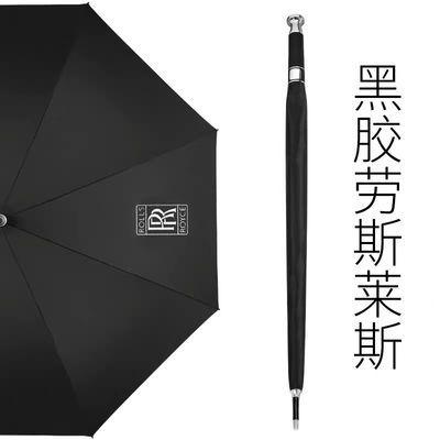 劳斯莱斯同款全纤维高尔夫伞奔驰奥迪4S黑胶直杆礼品雨伞可以定制