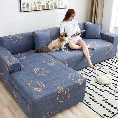 弹力全包万能套沙发套罩四季通用型保护北欧网红布艺沙发垫全盖布