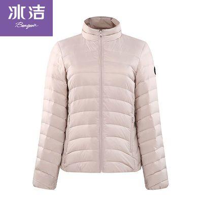 冰洁羽绒服男女士轻薄短款2020立领修身白鸭绒保暖运动羽绒外套