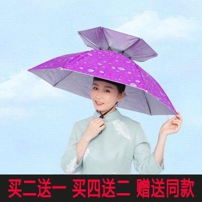 三年老店 超20种颜色头戴式钓鱼伞户外头顶遮阳伞帽采茶伞帽子