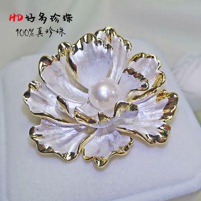 天然珍珠中国风牡丹花优雅防走光胸针胸花别针女ins百搭挂件饰品