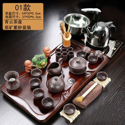 整套实木茶盘功夫茶具套装陶瓷家用简约四合一体电热磁炉喝茶台海