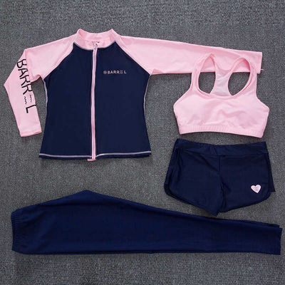 泳衣女保守长袖显瘦遮肚防晒潜水服拉锁学生韩国浮潜分体三四件套