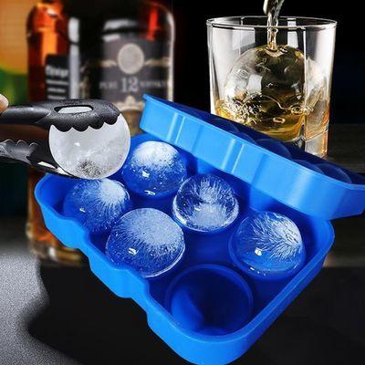 威士忌冰球模具制作器制冰格模具冻冰块模具盒速冻器硅胶带盖神器