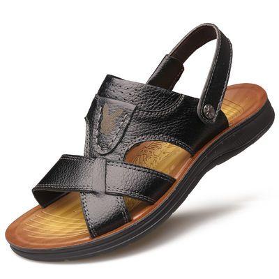 【花花公子】【能穿三年】夏季真皮透气皮凉鞋男士软底休闲沙滩鞋