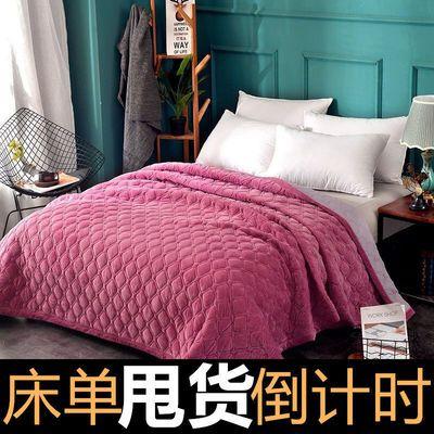 水晶绒毛毯床单ab版保暖纯色床盖法兰绒加厚绒毯单双人床冬季加厚