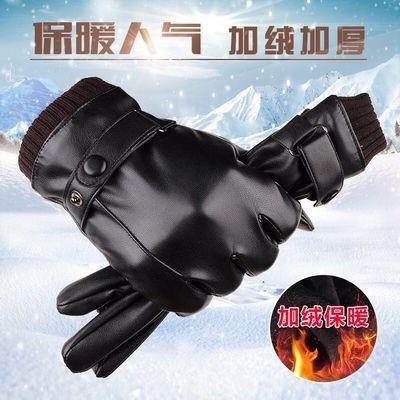 秋冬男女皮手套户外防寒加绒加厚保暖电动摩托车手套韩版触屏防水