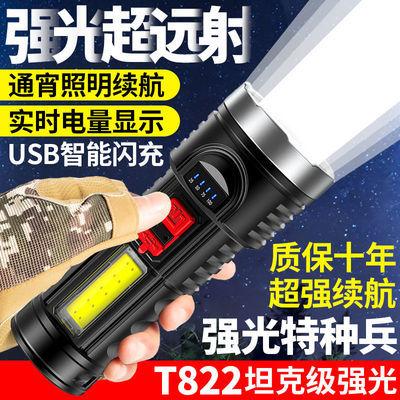 71325/强光手电筒远射超亮便携探照灯多功能户外氙气LED大容量USB充电灯