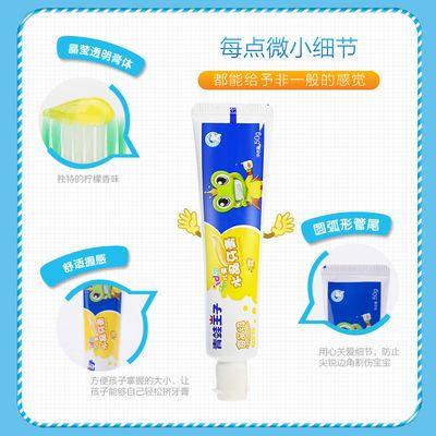 新品4支装青蛙王子儿童牙膏45g草莓防蛀牙换牙期水果味送牙刷口杯