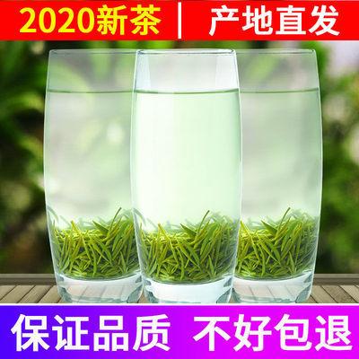 豫茗坊信阳毛尖2020新茶绿茶毛尖茶叶雨前散装多规格