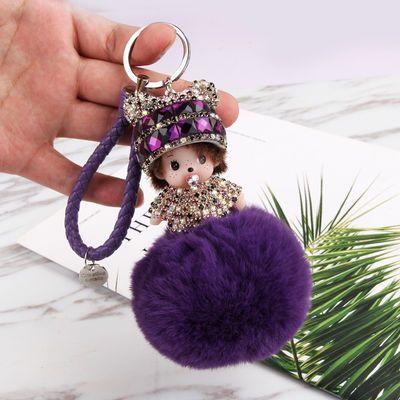 水晶钥匙扣挂件镶钻毛绒小清新汽车钥匙链女男士蒙奇奇创意小